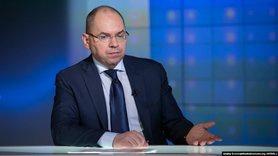 """Фракція """"Слуга народу"""" найближчим часом планує обговорити питання можливої відставки міністра охорони здоров'я Максима Степанова."""