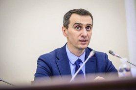 Профільний комітет Ради підтримав призначення Ляшка міністром охорони здоров'я.