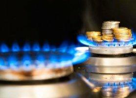 """НАК """"Нафтогаз України"""" працює над розробкою та впровадженням трирічного тарифного плану на газ для побутових споживачів."""