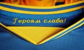 """Виконком УАФ одноголосно – 45 членів """"за"""" – підтримав пропозицію Андрія Павелка і затвердив футбольні символи України."""