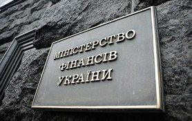 На урочистості до 30-ї річниці незалежності витратять близько 100 млн гривень.