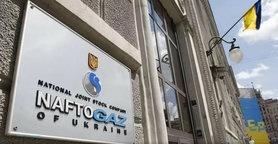 """Наглядова рада """"Нафтогазу України"""" визначила розміри виплат премії для чотирьох членів правління за поточний рік."""