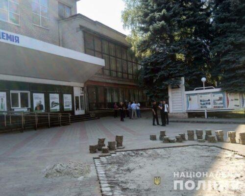 За фактом «мінування» медуніверситету у Краматорську розпочато досудове розслідування.