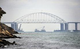 Україна стурбована намірами Російської Федерації розмістити ядерну зброю на тимчасово окупованому Кримському півострові.