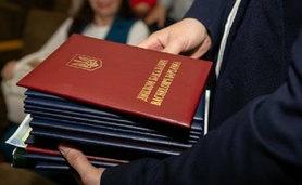 За плагіат у бакалаврів і магістрів можуть анулювати дипломи, – рішення Кабміну.