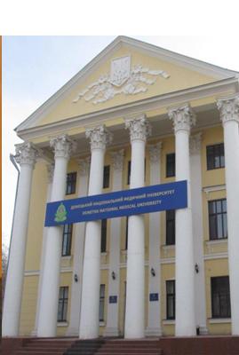 Донецкий национальный медицинский – криминальный квартет борца с коррупцией.