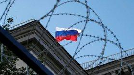 Рада ЄС затвердила продовження персональних санкцій, введених проти Росії за агресію проти України.