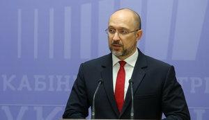 Ми не плануємо вводити локдаун по всій Україні, – Шмигаль.